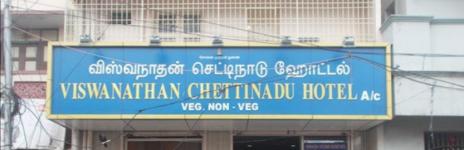 Viswanathan Chettinadu Military Hotel - Mylapore - Chennai
