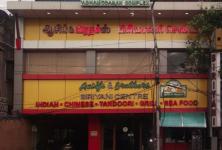 Aasife & Brothers Biriyani Centre - St. Thomas Mount - Chennai
