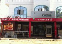 Alreef - Thoraipakkam - Chennai