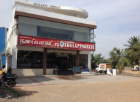 Dindigul Thalappakatti - Thoraipakkam - Chennai