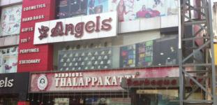 Dindigul Thalappakatti - Velachery - Chennai