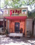 Kabul - Mylapore - Chennai