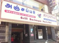 Anjappar Chettinad - Chromepet - Chennai