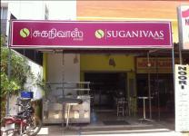 Suprabaa - Porur - Chennai