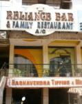 Reliance Bar & Family Restaurant - A S Rao Nagar - Secunderabad