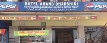 Hotel Anand Darshini - Alwal - Secunderabad