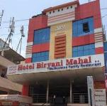 Hotel Biryani Mahal - Alwal - Secunderabad