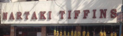 Nartaki Tiffins - Alwal - Secunderabad