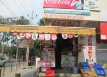 Sri Veerbhadra Bakers & Ice Creams - Alwal - Secunderabad