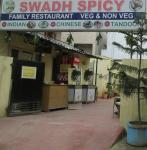 Swadh Spicy - Alwal - Secunderabad