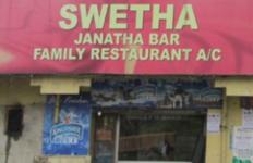 Swetha Restaurant & Bar - Alwal - Secunderabad