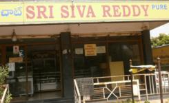 Sri Siva Reddy - Borabanda - Hyderabad