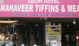 Mahaveer Tiffins & Meals - Bowenpally - Secunderabad