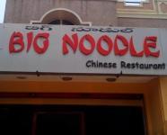 Big Noodle - Karkhana - Secunderabad
