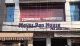 Mayur Pan House - PG Road - Secunderabad