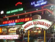 Bawarchi Mughal Restaurant - Lingampally - Hyderabad