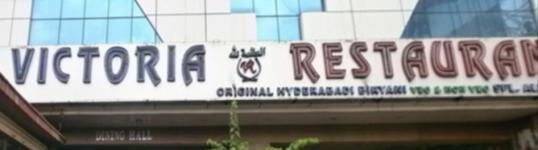 Victoria Restaurant - Moosapet - Hyderabad