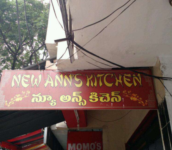 Allans chinese Kitchen - S D Road - Secunderabad