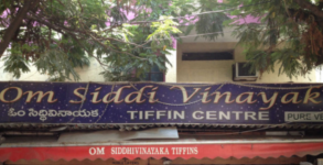 Om Siddi Vinayaka - PG Road - Secunderabad