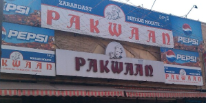 Pakwaan - Bowenpally - Secunderabad