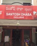 Santosh Dhaba Exclusive - Paradise Circle - Secunderabad