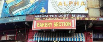 Alpha Hotel - Railway Station Road - Secunderabad