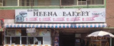 Meena Bakery & Cafe - Warasiguda - Hyderabad