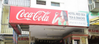 Red Sea Tea & Snacks - Warasiguda - Hyderabad