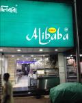 Only Alibaba - Esplanade - Kolkata