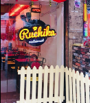 Ruchika Restaurant - Esplanade - Kolkata
