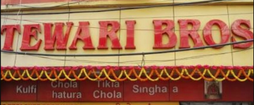 Tewari Brothers - Chittaranjan Avenue - Kolkata