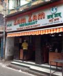 Zam Zam - Entally - Kolkata