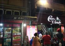 Chhota Ellaichi - Machhua Bazar - Kolkata