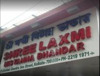 Shree Laxmi Mistanna Bhandar - Raja Ram Mohan Roy Sarani - Kolkata