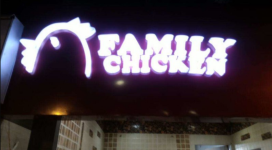 Family Chicken - Rajarhat - Kolkata