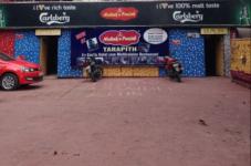 Mahek E Punjab - VIP Road - Kolkata