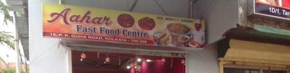 Ahaar Restaurant - Dumdum - Kolkata