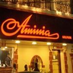 Aminia - Burrabazar - Kolkata