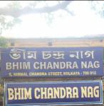 Bhim Chandra Nag - Bowbazar - Kolkata