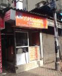 Bindaas Food Plaza - College Street - Kolkata
