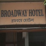 Hotel Broadway - Chandni Chowk - Kolkata