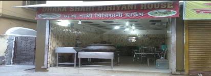 Dhaka Sahi Biryani House - Dumdum - Kolkata