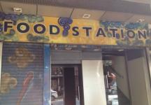 Food Station - College Street - Kolkata