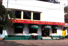 Ice & Spice - Dumdum - Kolkata