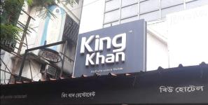 King Khan - Bowbazar - Kolkata