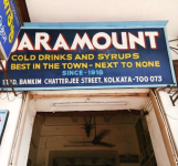 Paramount - College Street - Kolkata