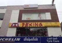 Peiking Chinese Restaurant - College Street - Kolkata