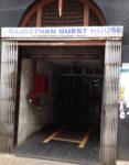 Rajasthan Guest House Restaurant - Bara Bazar - Kolkata