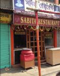 Sabita Restaurant - Dum Dum - Kolkata