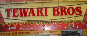 Tewari Brothers - Burrabazar - Kolkata